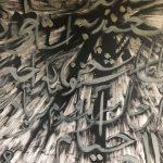 Khayam Lahiji, 2017, Öl auf Leinwand, 120x100
